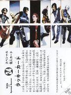 24 : hide with Spread Beaver/ラッキーカード/スペシャル怪人カード/CD「rocket dive」特典