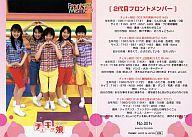 No.001v : チェキッ娘/チェキッ娘 パーフェクトコレクション(初版)