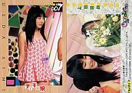 No.017 : 上田愛美/チェキッ娘 パーフェクトコレクション(初版)