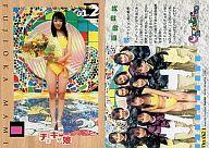 No.021 : 藤岡麻美/チェキッ娘 パーフェクトコレクション(初版)
