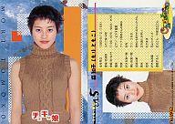 No.042 : 森知子/チェキッ娘 パーフェクトコレクション(初版)