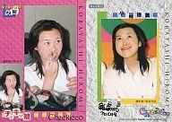 No.065 : 小林裕美/チェキッ娘 パーフェクトコレクション(初版)