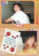 No.078 : 野崎恵/チェキッ娘 パーフェクトコレクション(初版)