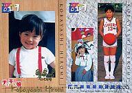 No.140 : 小林裕美/箔押しサイン入り/チェキッ娘 パーフェクトコレクション(初版)