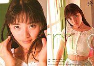 008 : 石田未来/レギュラーカード/石田未来 ファーストトレーディングカード suger time