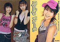 No.022 : ZONE/スペシャルカードB2(ホイル&銀箔押し仕様)/ZONE 1st トレーディングカード Cute & Powerful Card