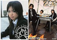 No.077 : MIYU/レギュラーカード/ZONE 1st トレーディングカード Cute & Powerful Card