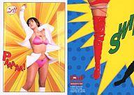 RG59 : 根本はるみ/レギュラーカード/まるごとコスプレ 2003 トレーディングカード BOMB CARD HYPER+