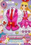 SP-001 : ピンクステージベスト/星宮いちご