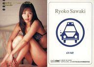 018 : 沢木涼子/箔押しカード/出動 ! ミニスカポリス COLLECTION CARDS
