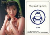 019 : 藤森みゆき/箔押しカード/出動 ! ミニスカポリス COLLECTION CARDS