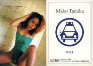 021 : 田中真子/箔押しカード/出動 ! ミニスカポリス COLLECTION CARDS