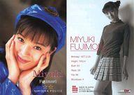 028 : 藤森みゆき/レギュラーカード/出動 ! ミニスカポリス COLLECTION CARDS
