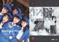 029 : ミニスカポリス/レギュラーカード/出動 ! ミニスカポリス COLLECTION CARDS