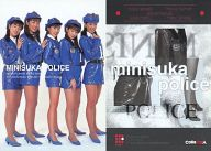 031 : ミニスカポリス/レギュラーカード/出動 ! ミニスカポリス COLLECTION CARDS