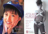 032 : 来栖あつこ/レギュラーカード/出動 ! ミニスカポリス COLLECTION CARDS