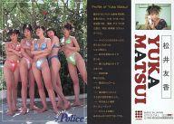 038 : 松井友香/レギュラーカード/出動 ! ミニスカポリス COLLECTION CARDS