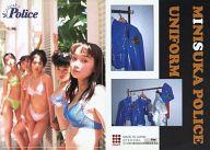 040 : ミニスカポリス/レギュラーカード/出動 ! ミニスカポリス COLLECTION CARDS