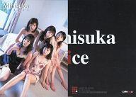 043 : ミニスカポリス/レギュラーカード/出動 ! ミニスカポリス COLLECTION CARDS