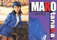 082 : 田中真子/レギュラーカード/出動 ! ミニスカポリス COLLECTION CARDS