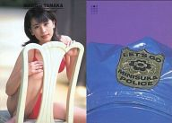 083 : 田中真子/レギュラーカード/出動 ! ミニスカポリス COLLECTION CARDS