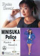 129 : 沢木涼子/レギュラーカード/出動 ! ミニスカポリス COLLECTION CARDS