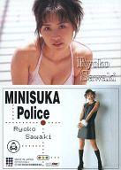 132 : 沢木涼子/レギュラーカード/出動 ! ミニスカポリス COLLECTION CARDS