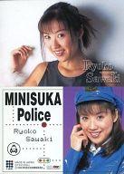 133 : 沢木涼子/レギュラーカード/出動 ! ミニスカポリス COLLECTION CARDS
