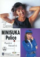 135 : 沢木涼子/レギュラーカード/出動 ! ミニスカポリス COLLECTION CARDS