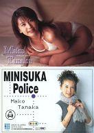 146 : 田中真子/レギュラーカード/出動 ! ミニスカポリス COLLECTION CARDS