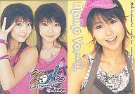 No.027 : MAIKO/スペシャルカードB1(ホイル&パラレル仕様)/ZONE 1st トレーディングカード Cute & Powerful Card