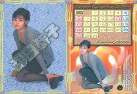 053 : 深田恭子/Fill up Horipro series HiP ColleCarA