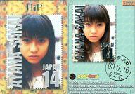 137 : 酒井彩名/ホイル仕様/Fill up Horipro series HiP ColleCarA