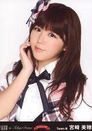 宮崎美穂/バストアップ/「AKB48 in TOKYO DOME 1830mの夢 スペシャルBOX」特典