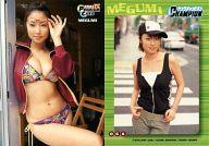 066 : MEGUMI/2003 YC PREMIUM CARD 2003年18号特典