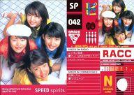SP-042 : SPEED/スペシャルカード/ライジングアーティストカードコレクション
