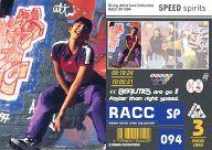 SP-094 : SPEED/スペシャルカード/3面パズルカード/ライジングアーティストカードコレクション