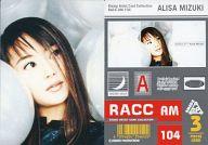 RACC-AM-104 : 観月ありさ/レギュラーカード/Rising Artist Card Collection