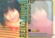 Promotion 01 : 大森玲子/金箔押し/Fill up Horipro series HiP ColleCarA