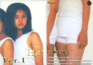 SS01 : 深田恭子/金箔押し/Fill up Horipro series HiP ColleCarA