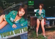 Yuika Hotta 022 : 堀田ゆい夏/レギュラーカード/BOMB CARD LIMITED 堀田ゆい夏トレーディングカード