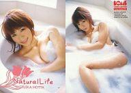 Yuika Hotta 031 : 堀田ゆい夏/レギュラーカード/BOMB CARD LIMITED 堀田ゆい夏トレーディングカード