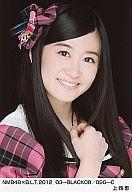 上西恵/NMB48×B.L.T.2012 03-BLACK08/096-C