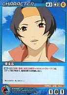 CH-033 : 紫東遙