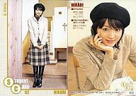 014 : 満島ひかり/レギュラーカード/Folder 5 FIRST TRADING CARD