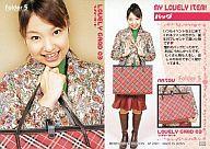 022 : 阿嘉奈津/レギュラーカード/Folder 5 FIRST TRADING CARD