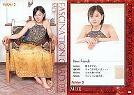 045 : 石原萌/レギュラーカード/Folder 5 FIRST TRADING CARD