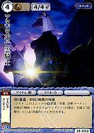 2E-053 : アヌビスの亡霊騎士