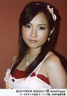 モーニング娘。/安倍なつみ/バストアップ・キャミソールピンク赤・背景茶色・カメラ目線オーサカキング2006モーニング娘。SHOP記念写真/公式生写真