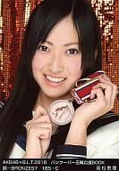 高松恵理/AKB48×B.L.T.2010 バンクーバー五輪応援BOOK 銅-BRONZE57/185-C